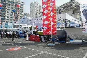 国际游艇展