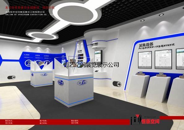 世达科技展厅