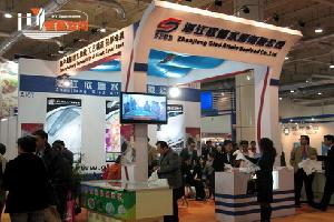 湛江欣达水产-渔业博览会