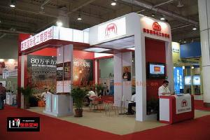 南京国际化工商贸城-化工展