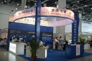 重庆澳浦光电-高教展